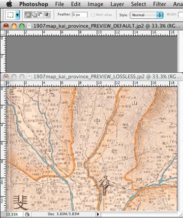 JPEG 2000 lossy vs. lossless import