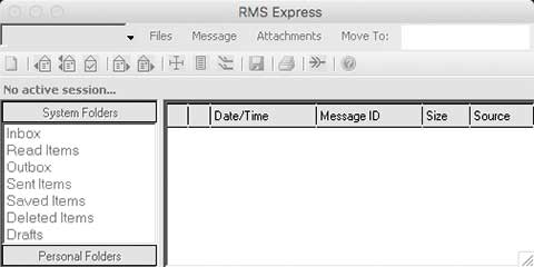 RMS Express Email Screen